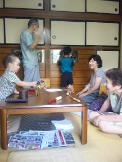 米沢 ひいばぁばの家
